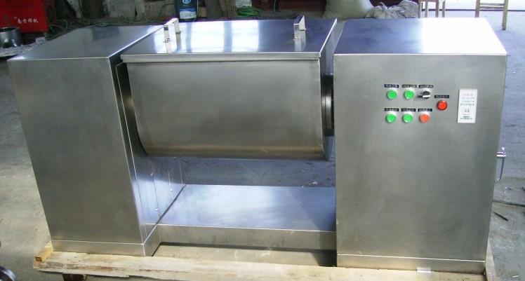 槽型混合机