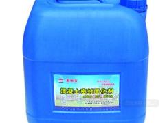 广东混凝土密封固化剂配方,上哪找专业的混凝土密封固化剂配方