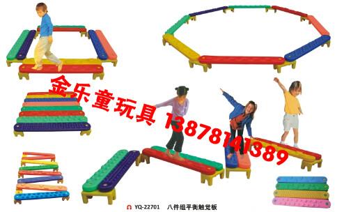 幼儿园游乐设备