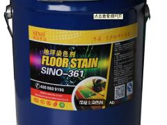 专业提供混凝土染色剂配方 混凝土染色剂配方技术转让