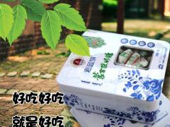 【供应】实恳信商贸公司优惠的奶糖,内蒙古奶糖专卖