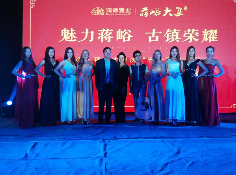 潍坊开业庆典-可靠的演艺活动策划哪家提供