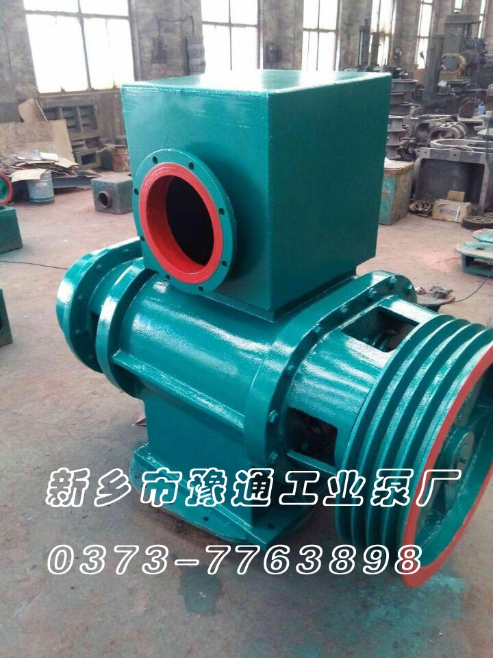 ZBK罗茨真空泵价位——豫通工业泵厂供应价位合理的ZBK罗茨真空泵