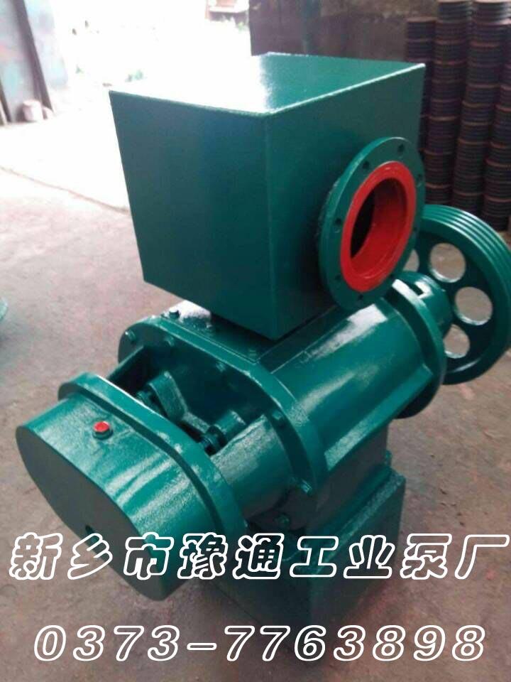 选购质量好的ZBK罗茨真空泵就选豫通工业泵厂——南京造纸设备ZBK罗茨真空泵