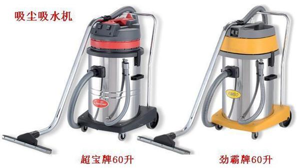 特价东莞吸尘吸水机 超宝/劲霸60升吸尘器 干湿两用吸尘机