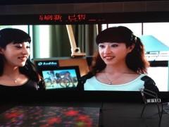 重庆倪杰光电科技专业室内全彩LED显示屏销售商——重庆室内全彩LED显示屏怎么样