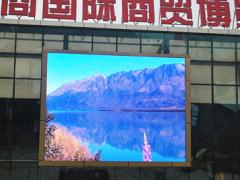 重庆LED显示器 重庆室外全彩LED显示屏供应厂家哪家好——重庆倪杰光电科技有限公司