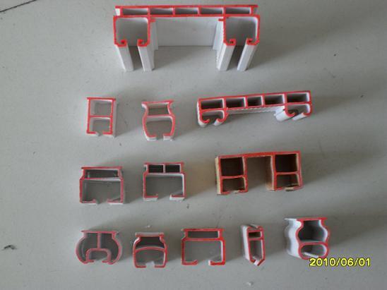 窗帘轨道型材模具
