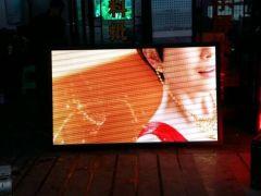 重庆LED显示屏哪家好,重庆市室内全彩LED显示屏专业供应——重庆倪杰光电科技有限公司