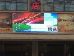 室外全彩LED显示屏哪家好:重庆LED显示屏怎么样——重庆倪杰光电科技有限公司