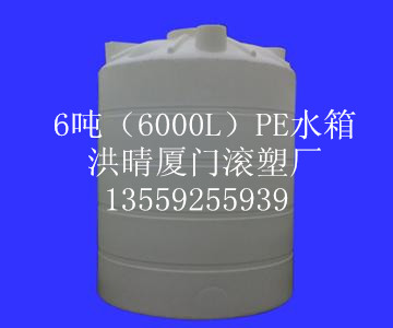塑料桶水箱甲醇储罐桶