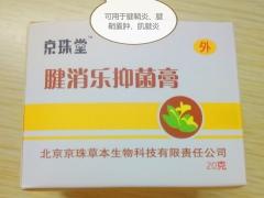 腱鞘囊肿常用的治疗方法