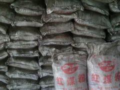 红煤粉价格,质量硬的红煤粉【诚挚推荐】