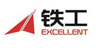 锦州铁工养路设备有限公司