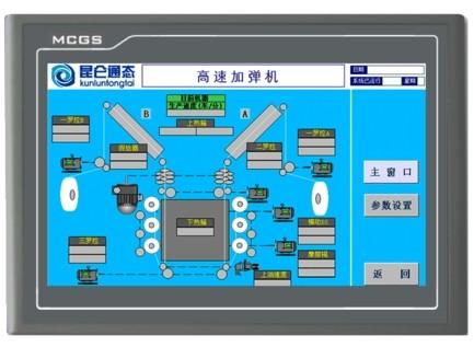昆仑通态与三菱plc的接线图