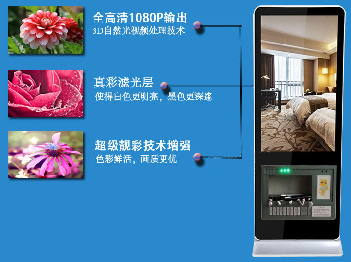 口碑好的南宁充电广告机-供应南宁划算的手机充电广告机