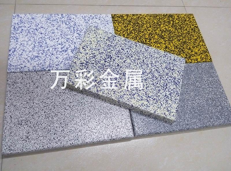 河北氟碳铝单板|供应山东热卖仿石材铝单板