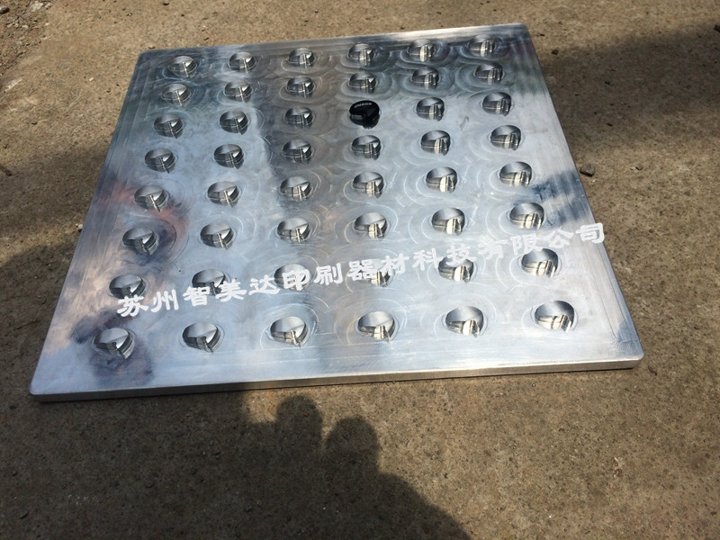 浙江丝印治具厂家-苏州智美达印刷印刷治具怎么样