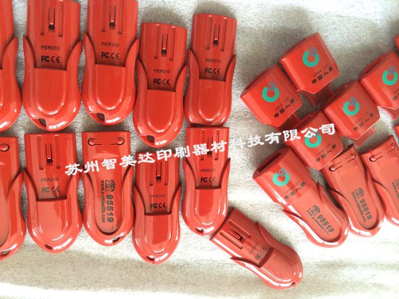 苏州丝印加工厂家,杭州U盘丝印