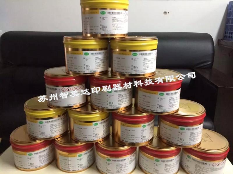 常熟丝印油墨_江苏声誉好的丝印油墨供应商