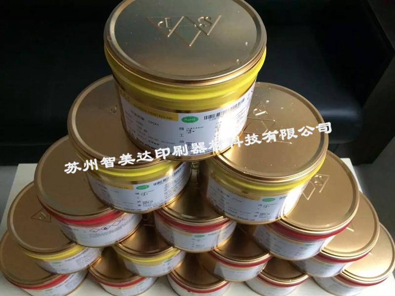 UV油墨规格_专业的丝印油墨厂家推荐
