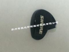 耳机注墨移印哪家好|江苏可信赖的移印加工公司