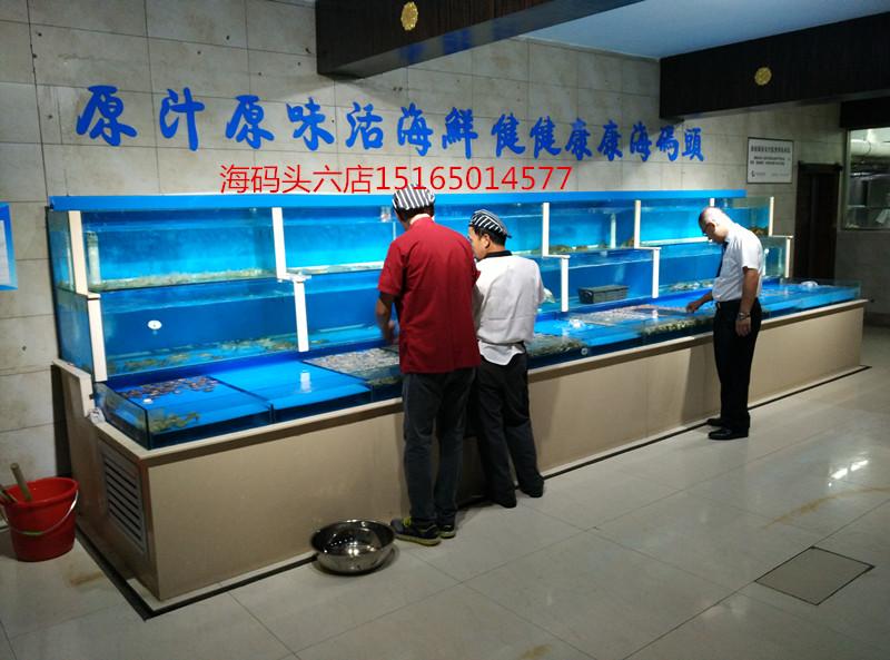 山西太原海码头海鲜池酒店设计制作施工安装公司