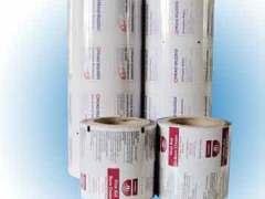潍坊规模大的湿巾面膜包装卷材提供商|潍坊退热贴包装