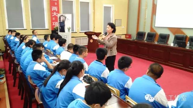 """公益活动""""心起航""""——走进济南市第十三中学,活动成功"""
