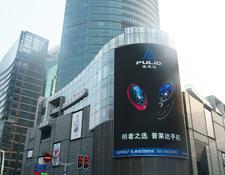 【济南广告牌设计制作】济南广告牌设计制作哪家好,找巨象很可靠