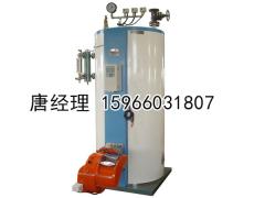 立式燃煤锅炉价格_专业的立式常压燃煤锅炉报价