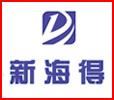 上海新海得物流发展有限公司