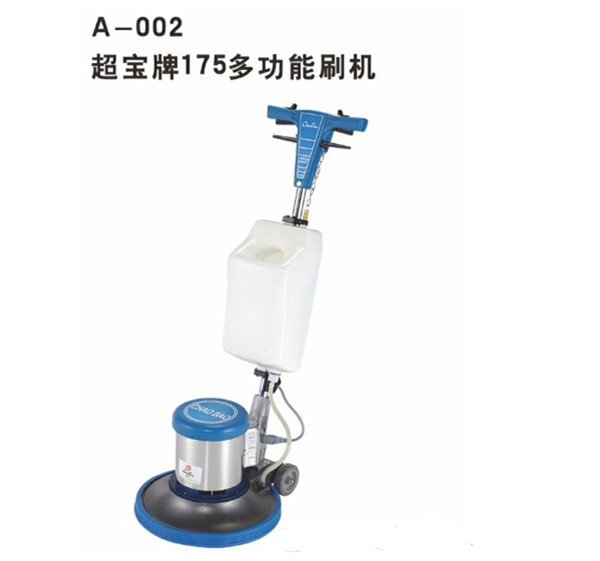 A-002超宝多功能洗地机 东莞地面清洗机 东莞广辉机电