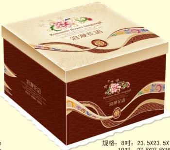 新型方型纸盖蛋糕盒 批发商 生产厂家