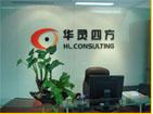 丽江专项基金建设项目哪家好 大理云南节能评估报告