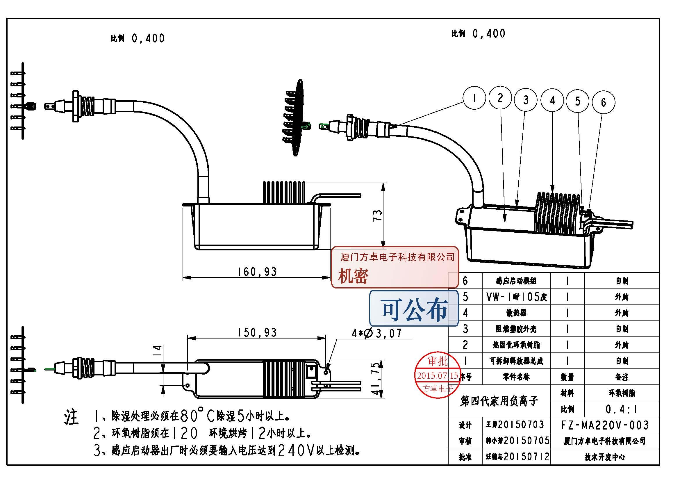 电路 电路图 电子 户型 户型图 平面图 原理图 2339_1654