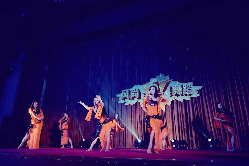烟台风尚·国际舞蹈培训中心