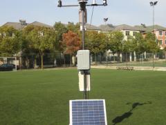便携式气象站就找新普惠科技——便携式气象站专业提供