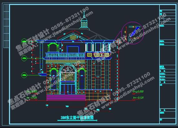 CAD别墅外观设计