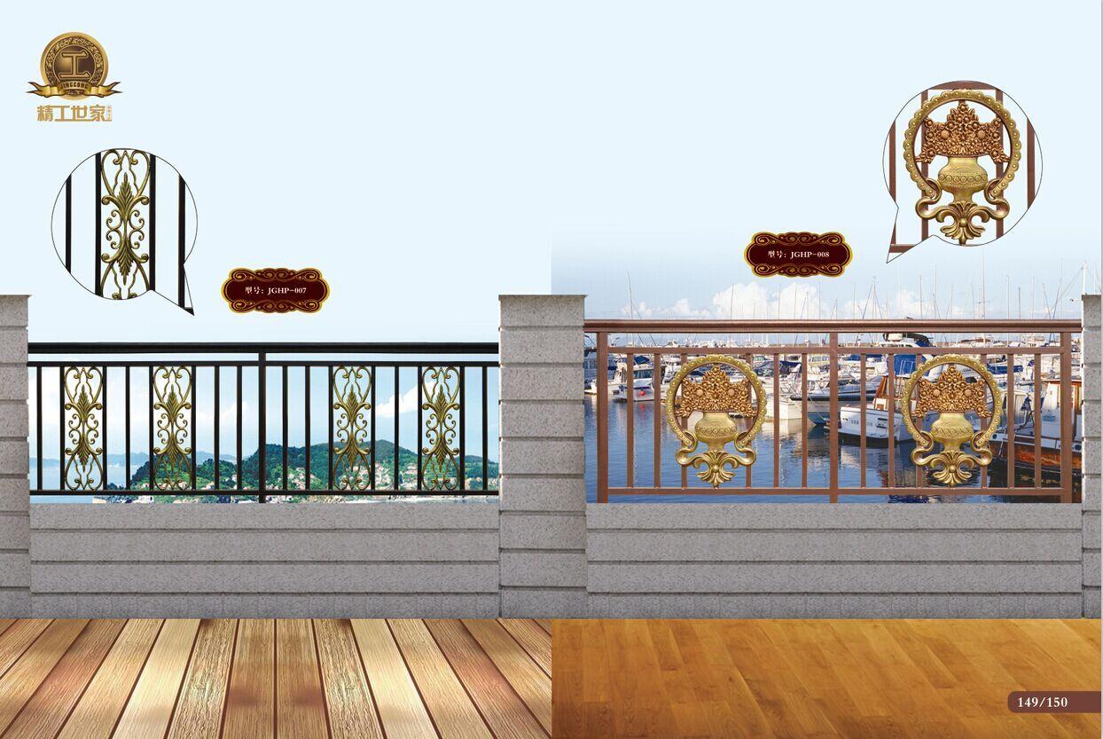 青岛楼梯扶手 青岛欧式铁艺大门 青岛窗口护栏 青岛富豪铁艺 青岛盛富豪金属制品有限公司成立于2003年,经过多年经验积累,现已成为青岛极具规模的集铁艺制品设计、制作、安装、服务及工程配套于一体的专业化公司。富豪铁艺现已成为青岛铁艺行业的标志性品牌。 富豪铁艺主要生产各式铁艺楼梯扶手、阳台护栏、欧式铁艺防盗门窗、室内外围栏、铁艺庭院大门、铁艺花架、烛台及铁艺家私等各类铁艺制品。产品全部经过酸洗、磷化并采用热镀锌、静电喷塑、烤漆等防锈处理,具有强度高、抗腐蚀、装饰性能好、色彩丰富、使用寿命长等优点。产品广泛