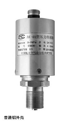 中国航天压力传感器AK-4(0-25MPa)库存出售