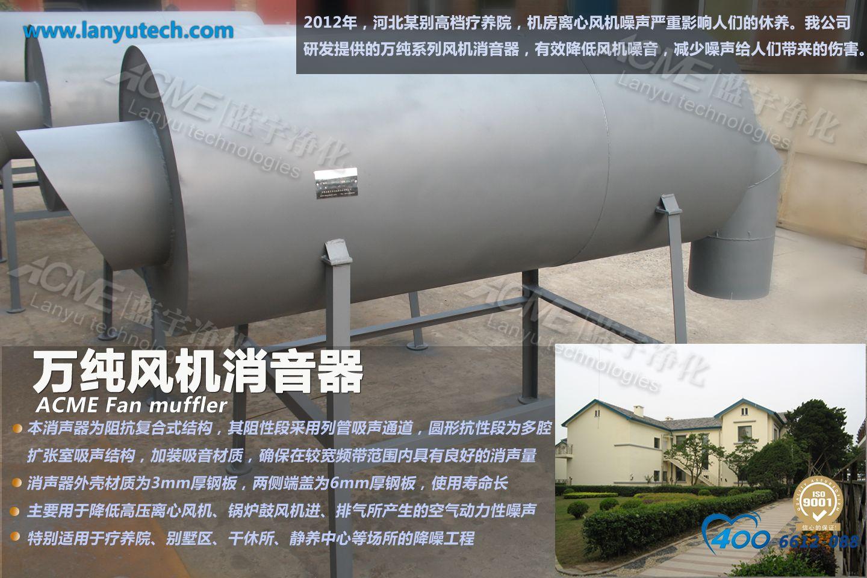 柴油機凯博娱乐下载排氣消聲器廠家直銷-供銷柴油機凯博娱乐下载排氣消聲器