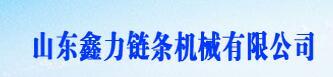 山东鑫力机械免费qq红包挂