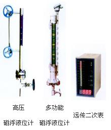 铁岭市科达仪表专业供应磁浮液位计,磁浮液位计价格