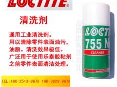 哪里能买到好的乐泰胶粘剂755通用型清洗剂:便利的乐泰胶水755通用型工业用清洗剂