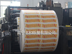 南宁口碑好的纸杯淋膜纸:广西哪里有供销耐用的淋膜纸