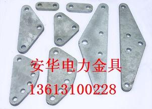 供应的DB型调整板,DB型调整板型号单价厂家直销