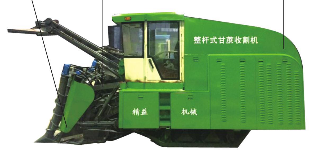 优质整杆式甘蔗收割机-好用的整杆式甘蔗收割机在哪可以买到