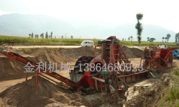 青州金利优良的山东挖斗式筛沙水洗设备-挖斗式水洗设备价格