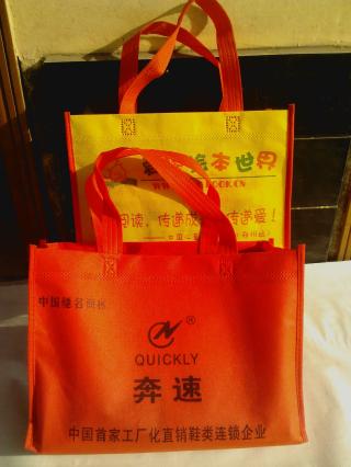 郑州地区质量好的无纺布袋 _无纺布袋批发